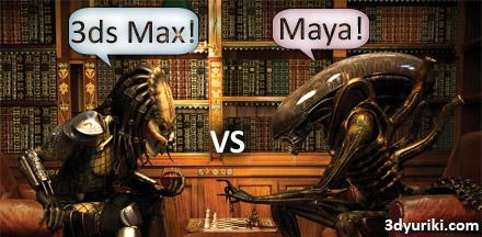 Что лучше изучать: Maya или 3ds Max?