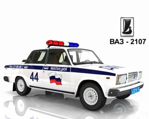 Автомобиль ВАЗ - 2107 Гаи