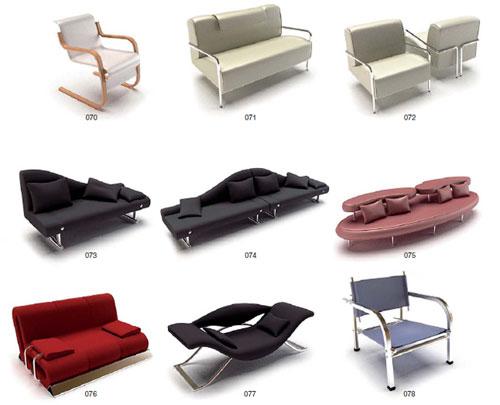 Archmodels vol.26 -  3d модели диванов, кресел