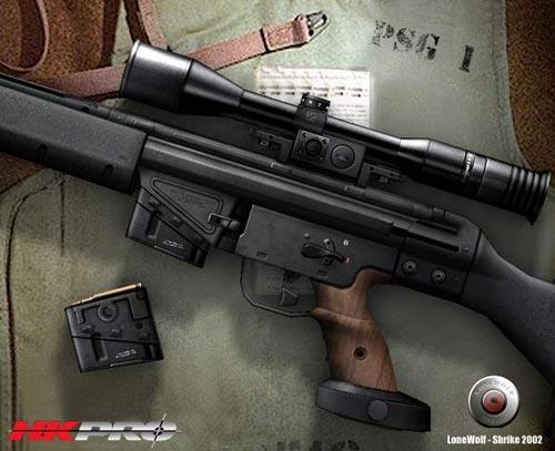 3ds max - Снайперская винтовка PSG1