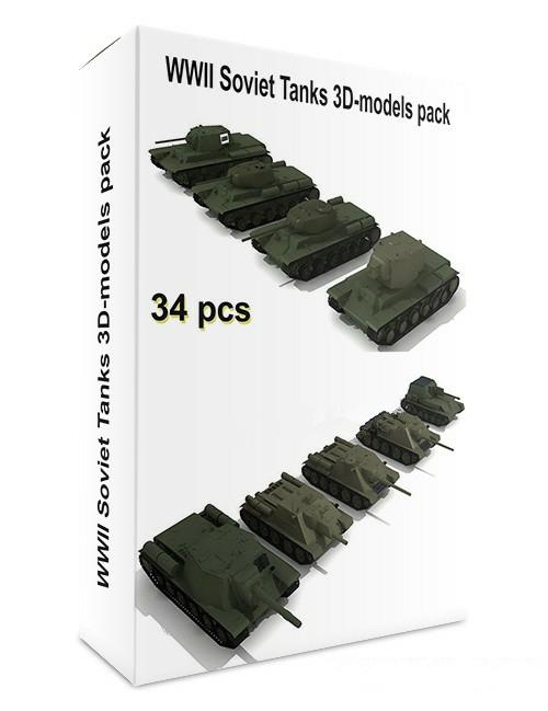 Cборник 3D моделей танков времен ВОВ