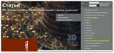 www.render.ru